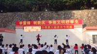 搞笑福利:台上教兔子舞,台下小学生群魔乱舞,这场面太搞笑了-www.nbitc.com,慧之家