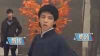 搞笑福利:华晨宇拍摄节目短片频频NG,吐槽姿势像便秘太搞笑,还是花花范-www.nbitc.com,慧之家