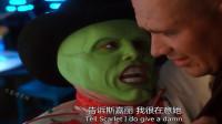搞笑福利:太搞笑了!面具怪客被枪击,趁势和愁人演了一出苦情戏-www.nbitc.com,慧之家
