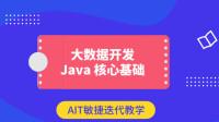 视频速报:大数据开发Java核心基础:案例实操95,多线程概念理解-www.nbitc.com,慧之家
