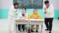 学霸王小九校园剧:短剧:学生玩保鲜膜面目全非游戏,没想女同学直接用牙撕开!真逗