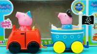 小猪佩奇玩具 一按就跑的度假跑跑车和海盗船跑跑车