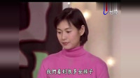 龙兄虎弟:刘若英新人时期上张菲费玉清主持的《龙虎兄弟》让人眼前一亮!