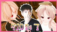 【XY小源VR】520到了 来玩这个吧 VIVA小忍女友