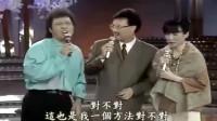 龙兄虎弟:张菲一听到费玉清破产了,立马变脸,坚决不娶林慧萍!