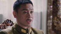 秋蝉 32 预告 佐藤密谋打击港九大队,老刘传来消息已经提前转移