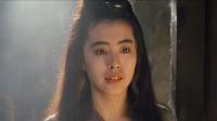倩女幽魂II:人间道 普通话版