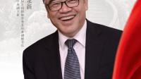 朱永新:新基建提升基础教育服务水平