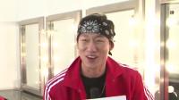 这就是街舞:韩宇替师傅在赛前打气,用另类搞笑方式, 大神也有萌的一面!