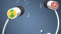聚合网易云QQ音乐两大平台 听歌软件有一个就够了!
