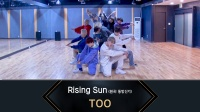 TOO - Road to Kingdom 'Rising Sun' (Dance Practice Video)