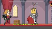 小晓刺杀国王:总有刁民想害朕这款游戏到底有多少个结局呢