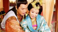 史上第一贵妃,35岁时嫁18岁皇帝,却被皇帝宠爱一生