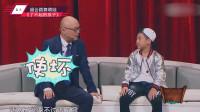 9岁舞蹈天才自爆不喜欢女生,有同性恋倾向,涂磊:很多人失望了