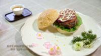 企业文化系列之《南口翎芳宴》招牌菜·梅菜扣肉肠伴腊肉汉堡包