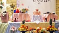 韩国周岁宴暴发疫情9人确诊:1岁女婴、中国老人均被感染