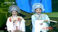 青春戏苑 越剧《梁祝·十八相送》上海越剧院王柔桑 盛舒扬演唱