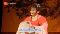 一代风华傅全香从艺70周年  越剧《孔雀东南飞》选段 名家胡佩娣演唱