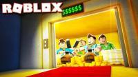 【Roblox豪华电梯】奢华黄金电梯! 遭遇神秘人发现国家宝藏! 小格解说 乐高小游戏