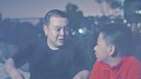 陈翔六点半:父亲的教育,让儿子不再幻想出门打工!