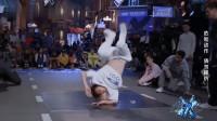 这!就是街舞:小明地板舞者单手拿下八个世界纪录,超严吴建豪立马给过!