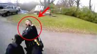 美国警察也有不靠谱的时候,警员开枪误伤队友,队友痛苦大叫!