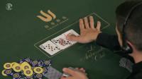 2019传奇扑克伦敦站 私人短牌局1-2