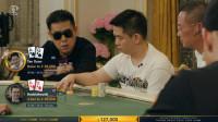 2019传奇扑克伦敦站 私人短牌局2-1