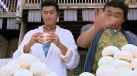影视中的那些大胃王:一桌的佳肴胖哥一点没糟蹋,民工连吃92个饺子