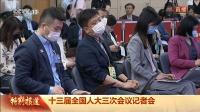 王毅谈中国抗疫对外援助: 不是救世主 愿做及时雨