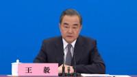王毅就台湾问题正告美方:不要误判14亿中国人民捍卫统一的决心