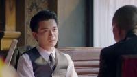 《秋蝉》卫视预告第1版: 陶宗博告诉宫本,自己可以在短时间内让他成为香岛最有话语权的人