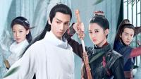 《月上重火》发布甜宠版预告 定档5月28日约你江湖见