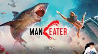 【小宇】4K画质 食人鲨Maneater 攻略解说全集01期