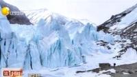 2020珠峰高程测量登山队第三次向顶峰进发 第一时间 20200525