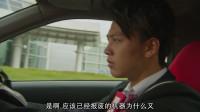【梦奇字幕组】★假面骑士4号★[02][对决!!Sky Cyclone空袭]