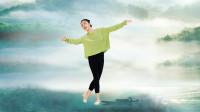 糖豆广场舞课堂《山水情歌》优美形体舞
