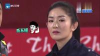 刘国梁教授谢娜打乒乓诀窍,谢娜一脸没听懂,竟还敢得瑟!