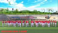 湖南耒阳市体育馆快乐健身队 表演跳跳乐快乐舞步健身操
