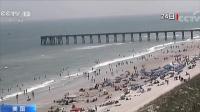 美国 公共假期来临 多州海滩开放人满为患