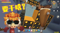 迷你世界329:屋子起火,我把怪物关起来,是不是它干的坏事?