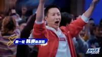 这!就是街舞:韩庚对战吴建豪,韩庚上演爱地魔力转圈圈,全战队燃炸全场!