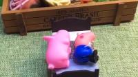 乔治一觉醒来,姐姐的床上怎么是只猪啊?原来姐姐去奶奶家了!