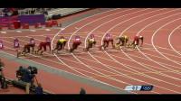 经典永不落幕!伦敦奥运会100米决赛,百米五虎巅峰对决!