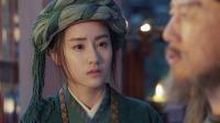 《长相守》 32集预告:花木槿与君家寨共存亡,非白月容携手抗敌