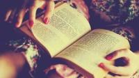 读书是慰藉心灵的最佳方式