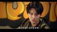 韫色过浓:徐嘉玮不由的开始想念起了周素萦,但是他却找不到周素萦