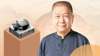 楚风汉韵:鬼斧神工的龟山汉墓