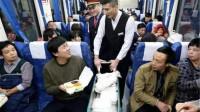 一趟火车几千名乘客,却连几十份盒饭都卖不出去?看完终于知道了