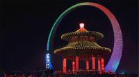 中国造了一座最奇特建筑,高170米犹如铁环,引起网友疯狂吐槽